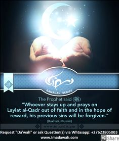 The Prophet (pbuh) e Night Prayer, Prayer Times, Quran Quotes, Islamic Quotes, Laylat Al Qadr, Ramadan Tips, Peace Meaning, Buddha, Islam Religion