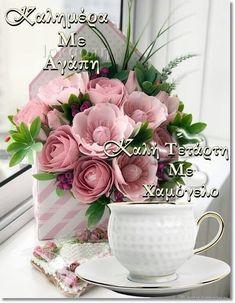 Good Morning, Table Decorations, Home Decor, Buen Dia, Decoration Home, Bonjour, Room Decor, Home Interior Design, Good Morning Wishes