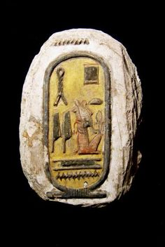 Cartouche of Seti I from our Chiddingstone Castle collection in the new Hall of Ancient Egypt.