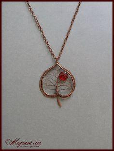 Медный Лес - авторские украшения - Wire wrap