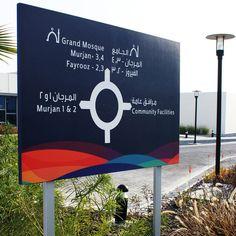 Durrat Al Bahrain: Wayfinding + Signage Design
