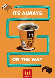 Ads showcasing the convenience of McDonald's breakfast.