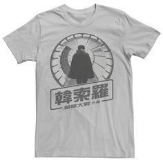 Men's Star Wars Solo Lando Calrissian Kanji Poster Tee, Size: XXL, Silver