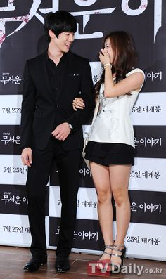 yoo yeon seok and kim ji won - Buscar con Google