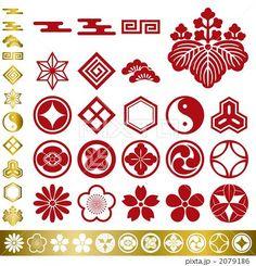 Kết quả hình ảnh cho japanese sakura patterns