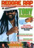 Reggae Rap, Vol.4 [DVD] [2011], 16115200