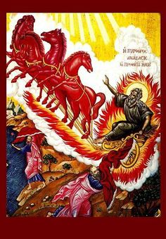 File:Prophet Elijah - Chariot of Fire. Orthodox Icons, Byzantine Art, Bible Illustrations, Image, Sacred Text, Art, Chariots Of Fire, European Paintings, Christian Art