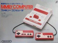 ファミコン 登場した時に凄く欲しかった、それまではカセットでゲームを変えるという概念がなくファミコンの登場でそれが凄く未来的に感じたものだ。
