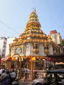 Dagdusheth Ganpati Temple, Pune Ganpati Temple,  Dagdusheth Halwai Ganapati.   Famous Hindu Temples and Tourist Places in India