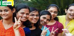 हरियाणा बोर्ड: दसवीं में भी लाडलियों ने मनवाया लोहा, लड़कों को पछाड़ा http://www.haribhoomi.com/news/haryana/rohtak/hbse-result-in-haryana-board/41517.html