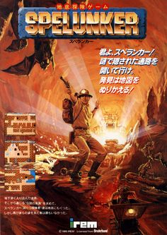The Arcade Flyer Archive - Video Game Flyers: Spelunker, Irem