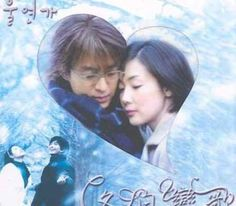 Winter Sonata.
