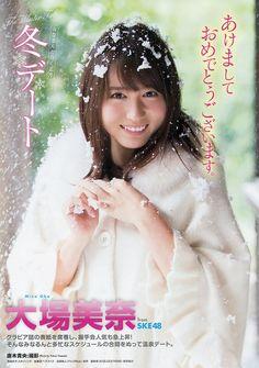 SKE48 Mina Oba Fuyu Date on Young Animal Magazine - JIPX(Japan Idol Paradise X)