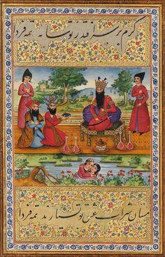 «AN ALBUM LEAF WITH A MINIATURE DEPICTING FATH 'ALI SHAH QAJAR, QAJAR PERSIA, 19TH CENTURY» de Adam Asar