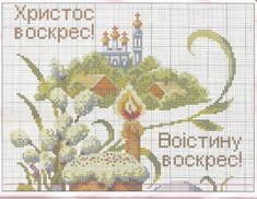 Gallery.ru / Фото #30 - салфетки картинки - irisha-ira