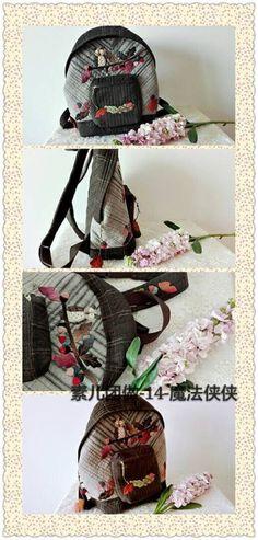 「素儿原创相约」24期猫头鹰双肩包团作统计。规则调整。 Owl Backpack, Quilt Bag, Gym Bag, Backpacks, Quilts, Bags, Beauty, Fashion, Scrappy Quilts