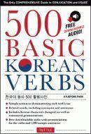 dongsa.net - Korean Verb Conjugation