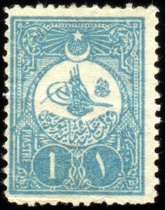 Türk Pulları-II.Abdülhamid tuğralı pul (1908)