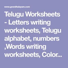 Telugu Worksheets - Letters writing worksheets, Telugu alphabet, numbers ,Words writing worksheets, Coloring pages, Preschool homework
