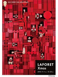 Laforet Xmas 2012 Poster Ads, Poster Prints, Print Ads, Christmas Editorial, Window Display Design, Ads Creative, Japan Design, Christmas Illustration, Graphic Design Posters