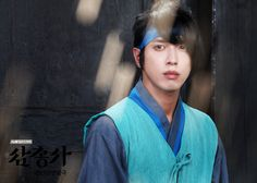 Jung Yong Hwa as Park Dalhyang @ The Three Musketeers