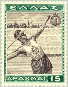 National Youth Organisation - Javelin thrower