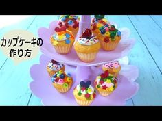 Gift Ideas, Videos, Youtube, Desserts, Gifts, Food, Tailgate Desserts, Favors, Dessert