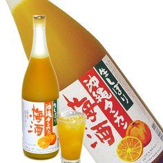たんかん梅酒 - Google 検索