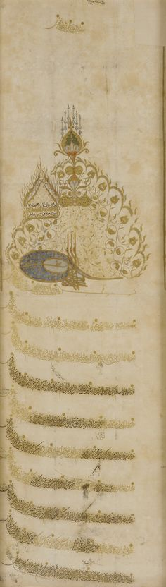 Imperial edict of Sultan Ahmed II 1694, Ottoman period Turkey
