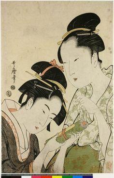 Colour woodblock print. Bijinga. Ofuji handing over handscroll to Okita. Nishiki-e on paper. Signed, sealed and marked.
