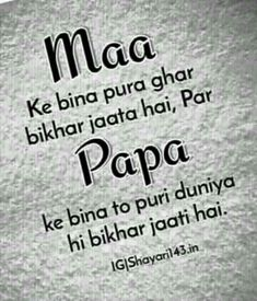 37 Best Mummy Papa Miss You Both Images In 2019 Miss You Mom Dad