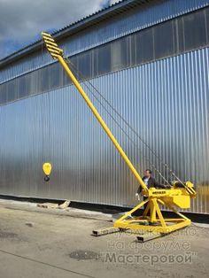 Welding Shop, Metal Welding, Metal Working Tools, Metal Tools, Tools And Equipment, Heavy Equipment, Crane Lift, Tractor Attachments, Elevator