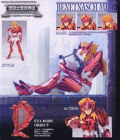 [Close] Saint Cloth Myth Eta Carinae Benetnasch Mime (PVC Figure) Package5