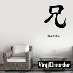 Kanji Elder Brothers Wall Decal - Vinyl Car Sticker - Uscolor012