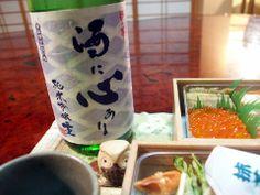 越の華純米吟醸しぼりたて酒に心ありと雛祭り懐石