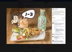 Twist Avenue, c'est de la restauration rapide au concept original ! Inspiré des kürtőskalács, un gâteau à la broche hongrois salés ou sucrés… Réalisations pour Twist Avenue : Identité visuelle, mascotte, flyer, brochure A4 2 plis, panneau d'affichage de rue, carte de visite, menu bord dynamique… Publication Facebook, Coconut Water, Design, Fast Foods, Corporate Design, Carte De Visite, Agua De Coco, Design Comics