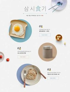 44 New Ideas design poster layout architecture Food Web Design, Food Graphic Design, Food Poster Design, Menu Design, Banner Design, Page Layout Design, Landing Page Design, Web Layout, Poster S