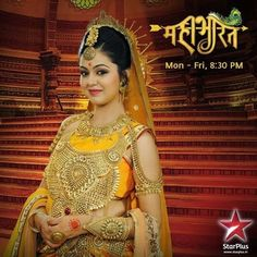 Kunti, the mother of Pandava's. Was starring by Shafaq Naaz