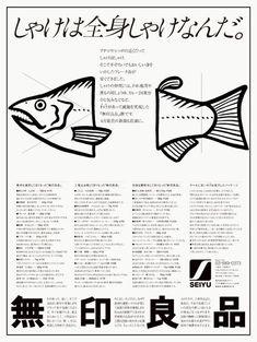 Japanese typographic poster design by Ikko Tanaka, circa 1981 Japan Design, Web Design, Logo Design, Brochure Design, Graphic Design Posters, Graphic Design Illustration, Amsterdam Museum, Ikko Tanaka, Dm Poster