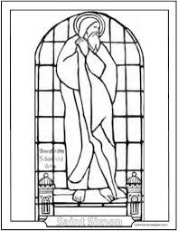 The Catholic Apostles Creed prayer is a general list of Catholic beliefs. The Creed teaches the Blessed Trinity and is also the first prayer of the Rosary. Nicene Creed, Catholic Beliefs, Apostles Creed, Rosary Prayer, Fig Tree, Lutheran, Printable Coloring, Coloring Pages, Prayers