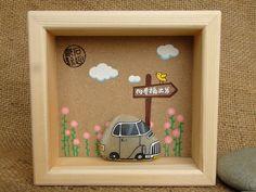手绘可爱汽车 向幸福出发 萌 温暖 石趣部落原创手绘石头画