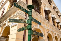 A signpost in Macau. #travel #asia #china #travel #photography #macau #blog #travelblog #blogging #blogger #writer