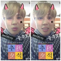 Jimin ❤ Chuseok greetings from Bangtan on SNOW App #BTS #방탄소년단