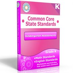 Kindergarten Common Core Assessment Workbook - Great resource to assess all standards in one book!!