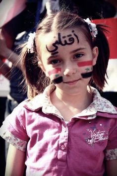 Syria - When will the next generation matter more than the 'need' for violent conflict?