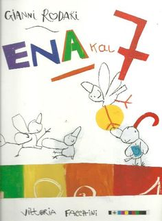 50 παιδικά βιβλία που δεν πρέπει να λείπουν απο καμία βιβλιοθήκη - Elniplex Room On The Broom, Kids Corner, 5 Year Olds, Kids And Parenting, Kids Learning, Childrens Books, Fairy Tales, Preschool, Animation