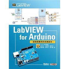 Arduino Blog Projects