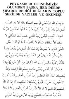 Ölümden Başka Her Derde Deva Denilen Dualar Toplu Halde Doa Islam, Allah Islam, Islamic Prayer, Islamic Dua, Tafsir Coran, Learn Arabic Alphabet, Beautiful Islamic Quotes, Islam Facts, Quran Quotes