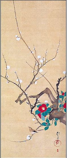 Plum Branch or Prunus. From a set of Birds and Flowers of the Twelve Months. Traditional Japanese Art, Traditional Paintings, Chinese Painting, Chinese Art, Japanese Drawings, Japan Painting, Writing Art, Nature Illustration, Zen Art