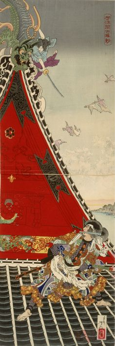 Tsukioka Yoshitoshi - Two samurai on the roof of Horyukaku Japanese Painting, Japanese Prints, Japan Illustration, Samurai Art, Samurai Warrior, Era Edo, Grand Art, Art Asiatique, Painting Art